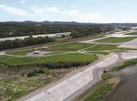 When Funding Became Available, Harrisburg Int'l Was Ready to Go With Levee Project
